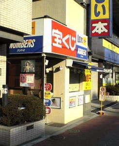 gotandacc2004.jpg