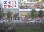 ichigaya_takarakuji_zoom.jpg