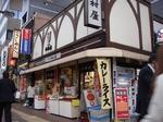iidabashi_nakamuraya.jpg