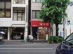kanda_yamazaki.jpg