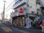 katsushika_izumiya.jpg