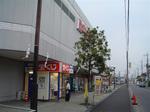 kazo_katakura.jpg