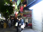 kichijyoji_lotohouse1.jpg