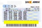miniloto543a.JPG