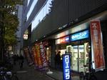 nakano_cc2.jpg