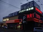 naritaya_shiroi.jpg