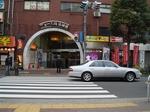 new_oosaki.jpg