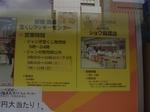 new_shimbashi_.jpg
