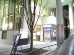nippori_gardentower.jpg