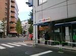 20131112_123046.jpg