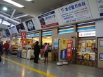 odawara_station.jpg