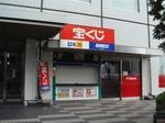 oosaki_cc.jpg