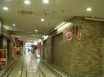 oosaki_center.jpg