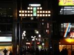 otsuka_lotohouse2.jpg