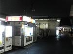 seya_station.jpg