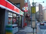 shiba4_sunkus.jpg