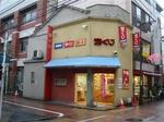 shinkoiwa_kita.jpg