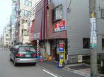 shinmikawashima.jpg