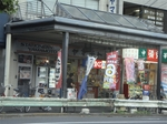 stationery_yamamoto.jpg
