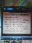 system_syogai0304b.JPG