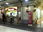 yokohama_porta2.jpg